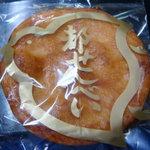 都せんべい - 堅焼き煎餅