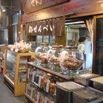 都せんべい - 店頭には焼きたての煎餅が並んでいます