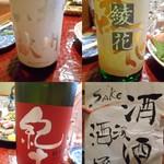 竹はる - 2016.6:酒、酒、酒…