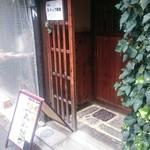 cafe 泉 -