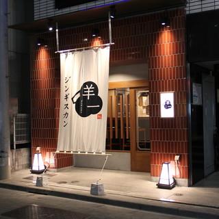 【10月2日(火)17時~新宿店OPEN!!】