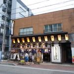 秋田川反漁屋酒場 - 外観