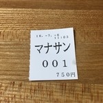 53189238 -