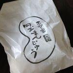 53190101 - 勾玉まんじゅう(140円)15.1月
