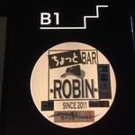 ちょっとBAR ROBIN - 福岡市 ROBIN 2016.06.19