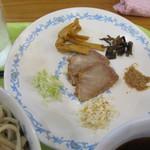 北京餃子 - やくみは別皿にて提供されます