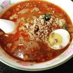 坦々麺や 昇龍天 - 担々麺 大辛(税込720円)
