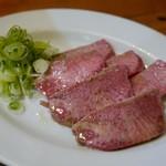 あかやしろ - 料理写真:上タン(1280円)
