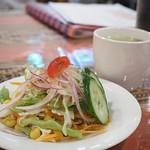 ワンチャコ - ランチスープとサラダ