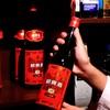全家福 - ドリンク写真:ドリンクのラインナップには自信があります!定番の紹興酒から中国4000年の歴史の珍酒まで。もちろん、キンキンに冷えたビールもございます。各料理に合うお酒を、ご提案致します♪