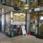 Chiffon's Cafe -