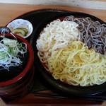 麺処 鵬匠 - 料理写真:3食盛 760円