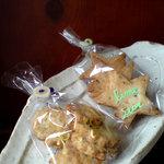 niwa-coya - お土産に買ったイチジククッキーとライムクッキー