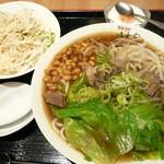 桂林米粉 山水家 - 牛すじビーフン¥680+デザートセット¥80。福岡にいながら中国旅行に行った気分が味わえました♪