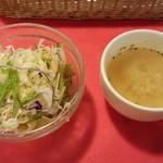 マキアヴェリの食卓 - 添付サラダ&スープ