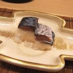 53203080 - 押し寿司