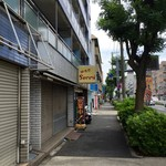 麺喰屋 Senmi - 黄色の看板@2016/6