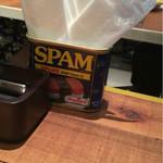 53204091 - スパム缶に入っててオシャレ
