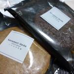 カズノリ イケダ アンディヴィデュエル - こちらのクッキー大好きです。