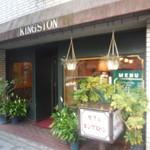 キングストン - 外観