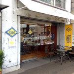 パティスリープラネッツ - お店の外観