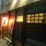 タオ - 居酒屋タオ側入口