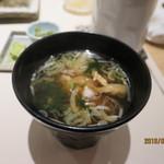 鮨 なかや - 味噌汁