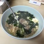 やまき園 - 【NEW】ワカメスープ