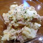 柿安ダイニング - ゴロゴロポテトとちぎりハムのタルタルサラダ