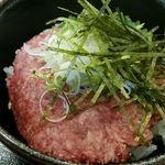 53212194 - 牛トロ丼