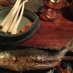 魚秀 - 鰯とエシャロット