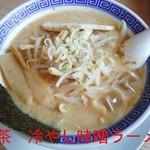 麺屋 一茶 - 料理写真: