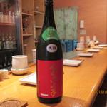 酒房あづみの - 山形県のお酒 純米大吟 くどき上手