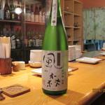 酒房あづみの - 奈良県のお酒 風のもり  秋津穂