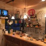 ヤマサキ酒場 -
