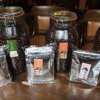 【萩の味コーヒー3種!】箱入娘、勝兵衛、ふくみみ