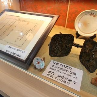 今も残る百年前の元祖の焼き型