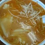 53233740 - 味噌ワンタン麺。