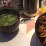 53233761 - テールスープ(70円)