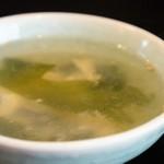 中華酒膳 聖龍 - 中華スープ(2016.7.7)