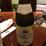 まるや本店 - 瓶ビール