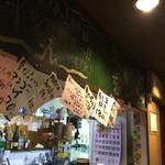 高山商店 -