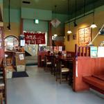 長崎らーめん 西海製麺所 - 店内1