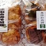 釜焼本舗 - 料理写真:生ねぎみそ煎餅/無添加煎餅(海苔)