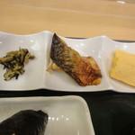 おだむすび - お魚セット