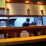 麺吉 - 中国出身のご主人、きっちり仕事をなさいます。