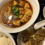 皇雅 - 麻婆豆腐。