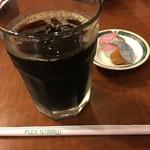 皇雅 - 食後のアイスコーヒー。