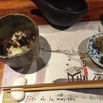 枝魯枝魯 - 食事 お茶漬けでした