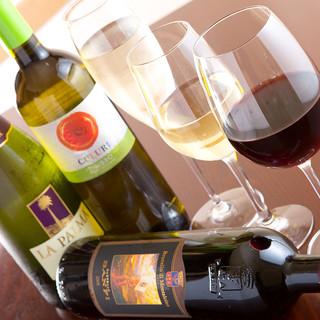イタリアワインを中心とした厳選ワイン